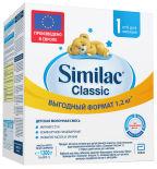Смесь Similac Classic 1 Молочная с 0 месяцев 1.2кг