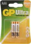 Батарейки GP Ultra 24АU ААА 2шт