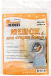 Мешок для стирки Рыжий кот WMB-002 50*60см