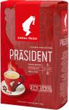 Кофе в зернах Julius Meinl Президент 500г