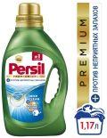 Средство для стирки Persil Premium 1.17л