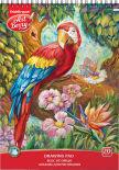 Альбом для рисования Art Berry Попугай на спирали с микроперфорацией А4 20л
