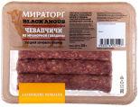 Колбаски Мираторг Чевапчичи из говядины 300г