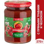 Паста томатная Помидорка с пряными травами и чесноком 270г
