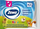 Туалетная бумага Zewa Детская влажная 42шт