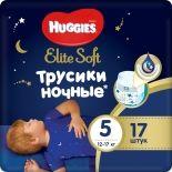 Подгузники-трусики Huggies Elite Soft №5 ночные 12-17кг 17шт