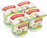Йогурт Сарафаново Термостатный 1.5% 4шт*125г