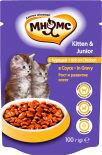Корм для котят Мнямс Рост и развитие котят с курицей в соусе 100г