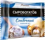 Сыр Сыробогатов плавленый Сливочный 130г