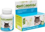 Фитомины для кошек Veda для зубов и костей 50г