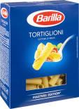 Макароны Barilla Tortiglioni n.83 450г