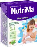 Лактамил NutriMa 5в1 для кормящих женщин 350г