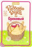 Сыр Радость Вкуса Ореховый нарезка 45% 125г