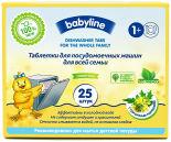 Таблетки для посудомоечных машин Babyline Nature для всей семьи 25шт
