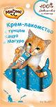 Крем-лакомство для кошек Мнямс с тунцом Кацуо и Магуро 15г*4шт