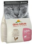 Сухой корм для котят Almo Nature с курицей и рисом 2кг