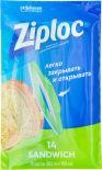 Пакеты для бутербродов Ziploc Sandwich 16.5*14.9см 14шт