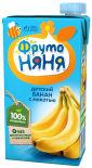 Нектар ФрутоНяня Банан с мякотью с 3 лет 500мл
