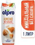 Напиток миндальный Alpro No Sugars 1л