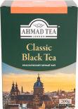 Чай черный Ahmad Tea Classic Black Tea 200г
