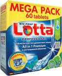 Таблетки для посудомоечной машины Clean&Fresh Lotta Allin1 Mega Pack 60шт