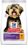 Сухой корм для собак Hills SP Sensitive Stomach & Skin Mini для мелких пород при чувствительном пищеварении и проблемах с кожей с курицей 3кг