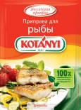 Приправа Kotanyi для рыбы 26г
