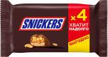Шоколадный батончик Snickers 160г
