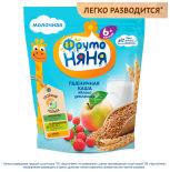 Каша ФрутоНяня Пшеничная Яблоко земляника с 6 месяцев 200г