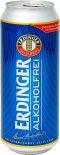Пиво Erdinger безалкогольное 0.4% 500мл