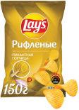 Чипсы Lays Пикантная горчица 150г