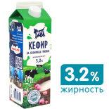 Кефир Му-у на кефирных грибках 3.2% 900г