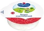 Творог Савушкин Традиционный 9% 300г