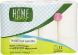 Туалетная бумага Home Story 12 рулонов 2 слоя