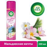 Освежитель воздуха Air Wick Мальдивские мечты Тропические цветы и пачули 290мл