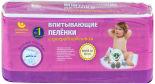 Пеленки одноразовые для детей Пелигрин с суперабсорбентом 60*60см 30шт