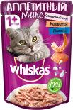 Корм для кошек Whiskas Аппетитный микс сливочный соус креветки лосось 85г