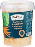 Капуста Маркет Перекресток квашеная с морковью и тмином 500г