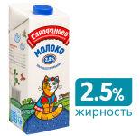 Молоко Сарафаново ультрапастеризованное 2.5% 970мл