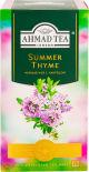 Чай черный Ahmad Tea Summer Thyme 25 пак