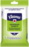 Салфетки влажные Kleenex Бережная защита антибактериальные 10шт