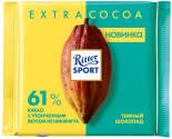 Шоколад Ritter Sport Темный с утонченным вкусом из Никарагуа 100г