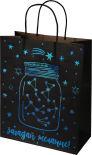 Пакет подарочный Magic Pack Загадай желание 26*32.4*12.7см