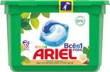 Капсулы для стирки Ariel 3in1 Pods Color Аромат масла Ши 15шт