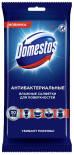 Салфетки влажные Domestos Антибактериальные для очищения поверхностей 30шт