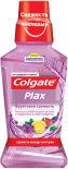 Ополаскиватель для рта Colgate Plax Фруктовая свежесть 250мл