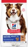 Сухой корм для пожилых собак Hills Science Plan Mature Adult 7+ Medium для средних пород с ягненком 2.5кг