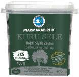 Оливки Marmarabirlik вяленые 2XS 410г