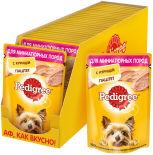 Паштет для собак Pedigree с курицей 80г