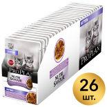 Влажный корм для котят Pro Plan Nutri Savour Kitten кусочки в соусе с индейкой 85г